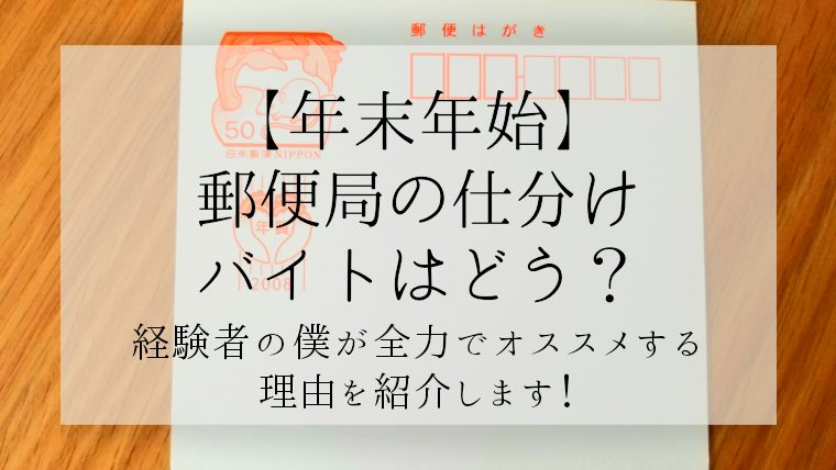 年始 窓口 局 郵便 八女郵便局 (福岡県)