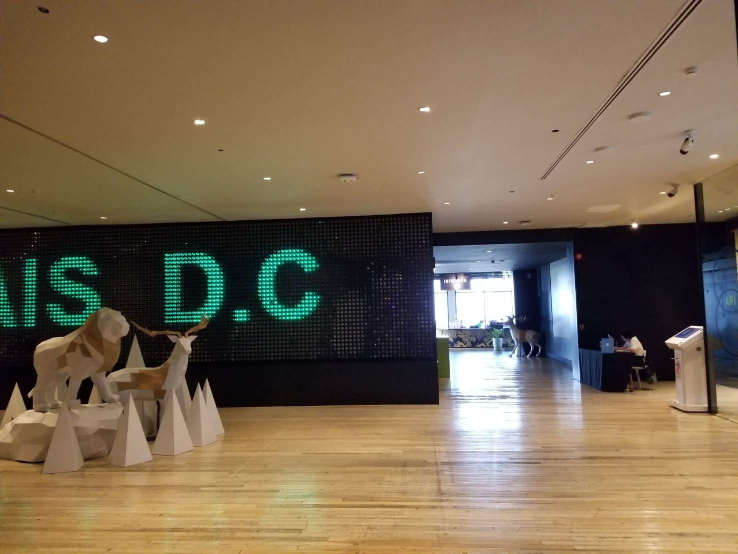 AISDCの入り口