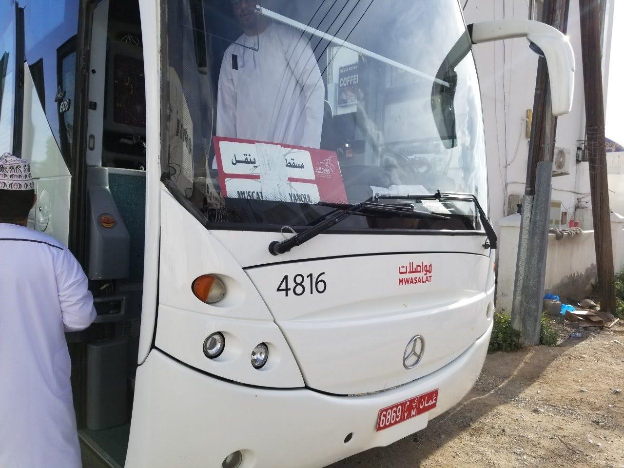 ニズワに行くバス