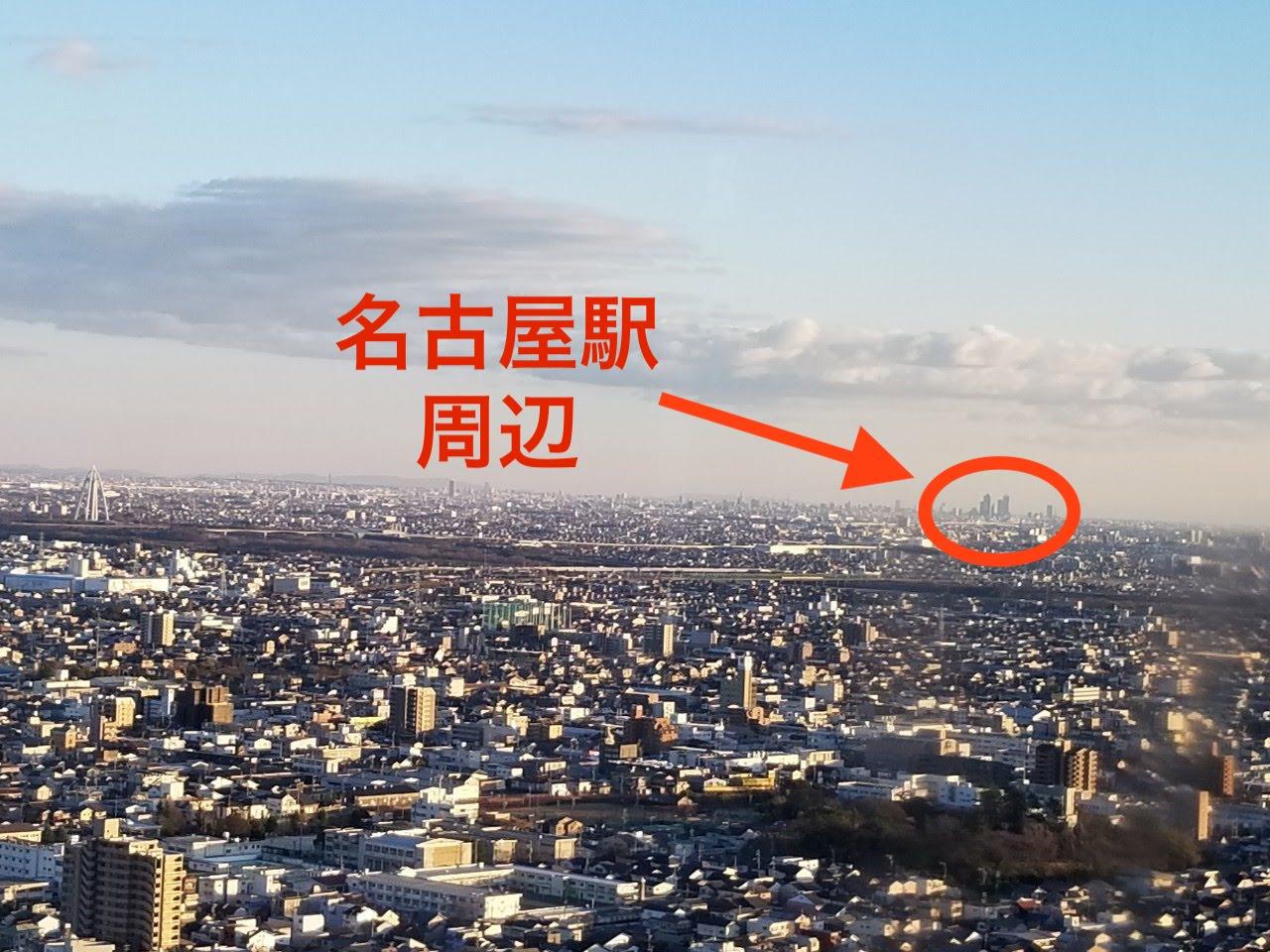 岐阜シティ・タワー43から見た名古屋方面