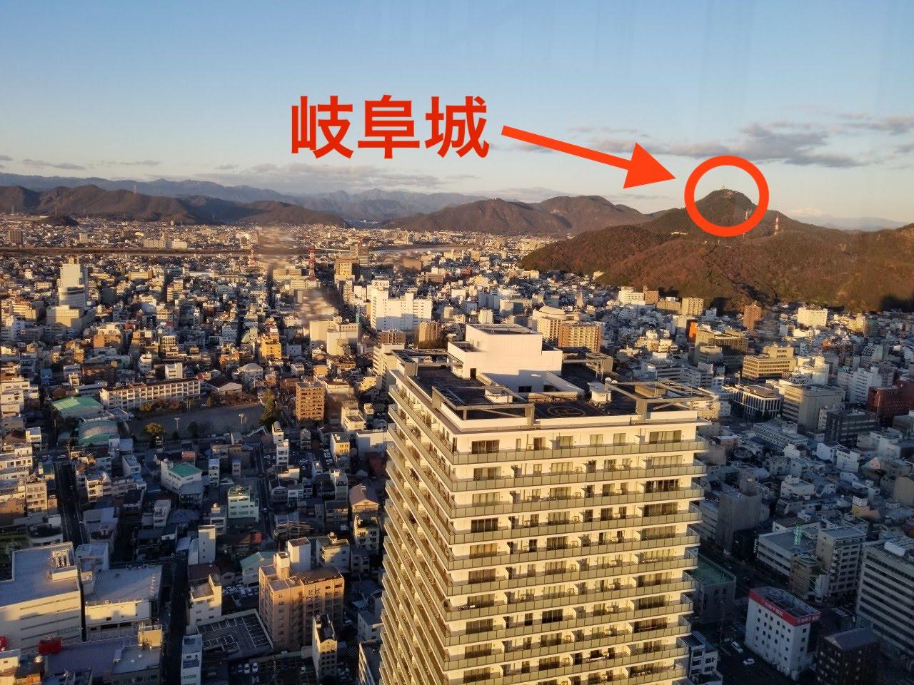岐阜シティ・タワー43から見た岐阜城