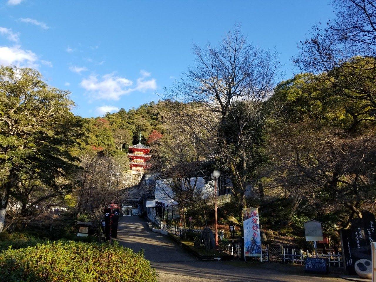 金華山下の岐阜公園