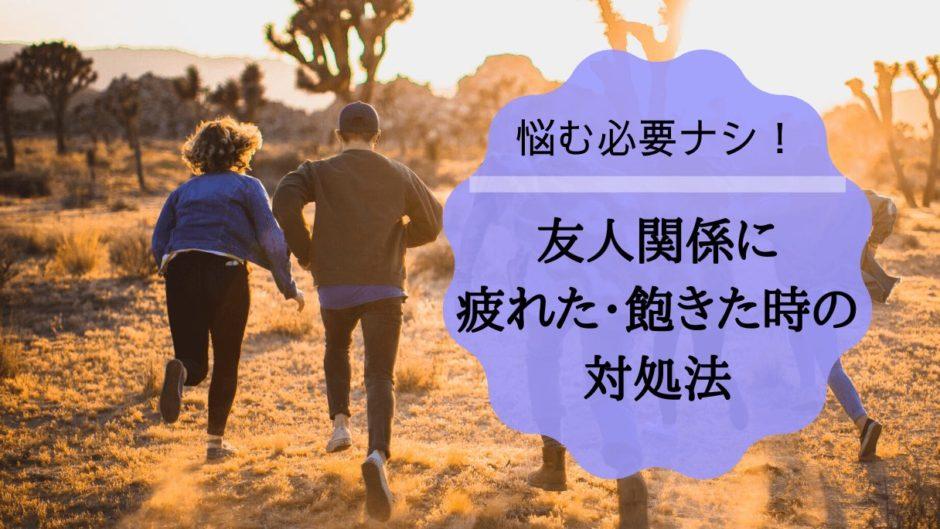 人が走っている画像