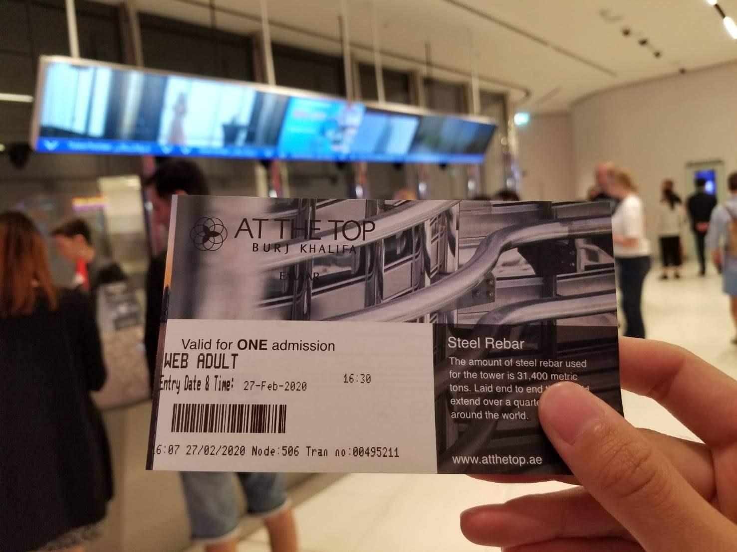 ブルジュハリファの入場チケット