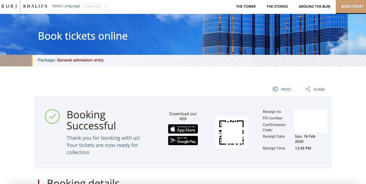 ブルジュハリファのサイト画面