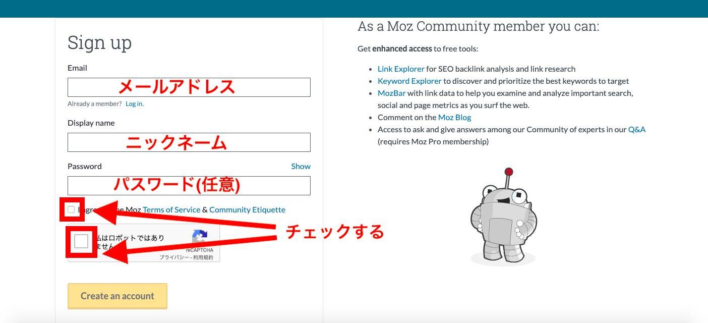 MozBarの登録画面