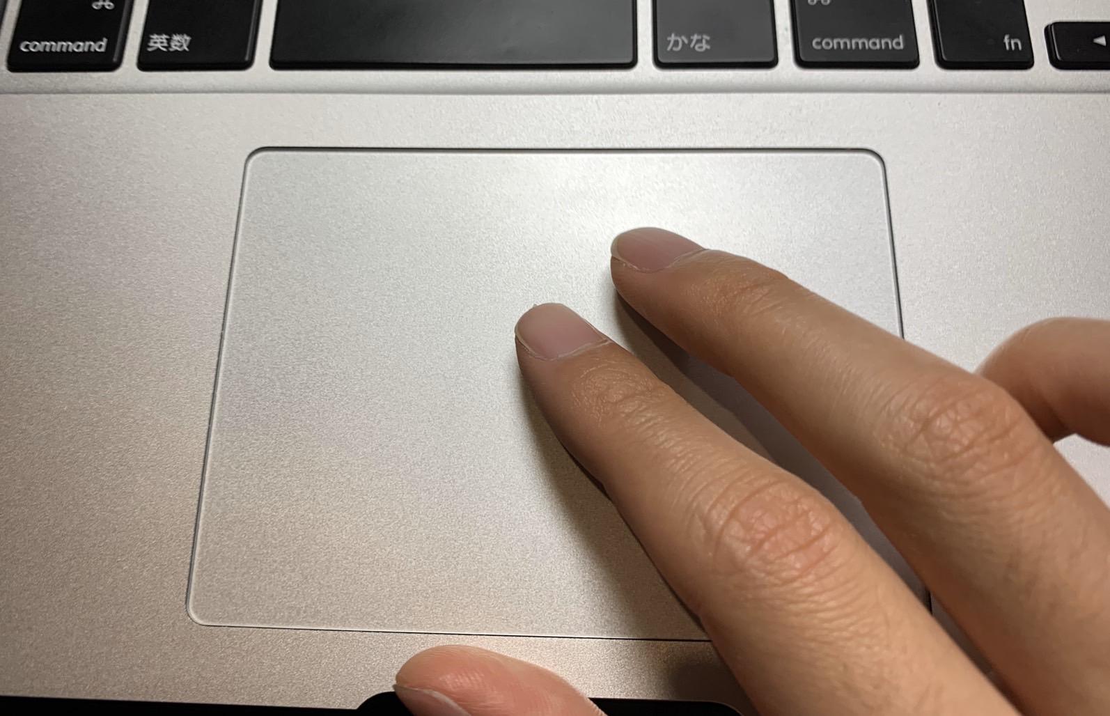 Macのトラックパッド画像