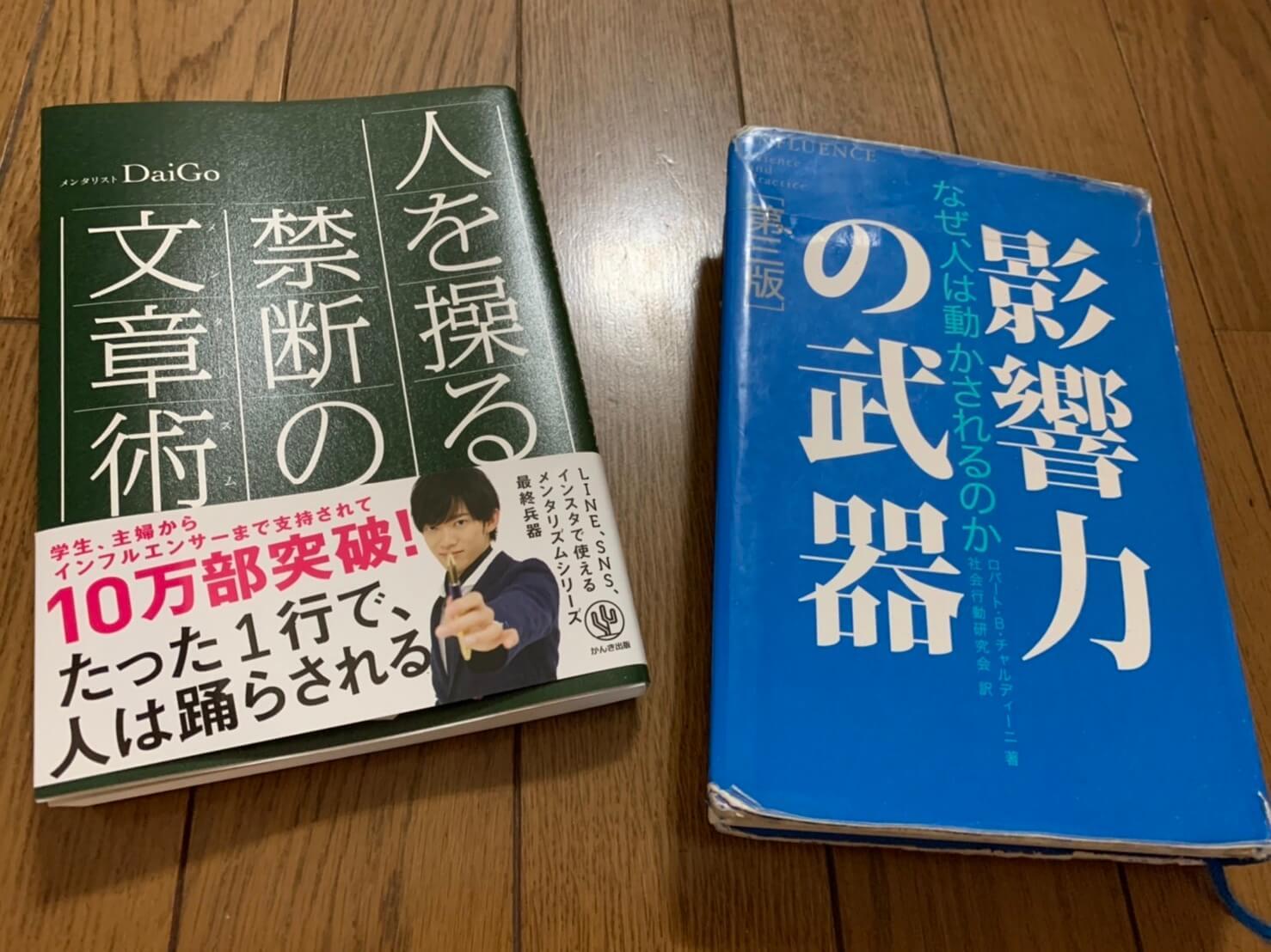 心理学が学べる本